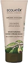 """Voňavky, Parfémy, kozmetika Krémová maska na ruky """"Regenerácia a výživa"""" - Ecolatier Organic Avocado Moisturizing Hand Cream-Mask"""