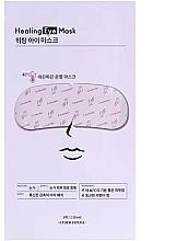 Voňavky, Parfémy, kozmetika Hrejivá maska na oči Levanduľa - Etude House Heating Eye Mask