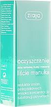 Voňavky, Parfémy, kozmetika Prostriedok na liečbu akné - Ziaja Manuka Leaves Acne Reducer Changes Face Clanising Antibacterial