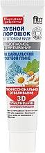 """Zubný prášok v hotovej forme na modrej hline Baikal """"3D"""" - Fito Kozmetic Ľudové recepty — Obrázky N2"""