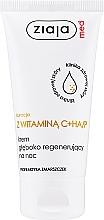 Voňavky, Parfémy, kozmetika Nočný regeneračný krém s vitamínom C - Ziaja Med Dermatological Treatment With Vitamin C Night Cream