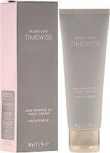 Voňavky, Parfémy, kozmetika Nočný krém pre suchú pokožku - Mary Kay TimeWise Age Minimize 3D Cream
