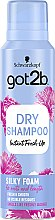 """Voňavky, Parfémy, kozmetika Suchý šampónový mušt """"Hodvábny objem"""" - Schwarzkopf Got2b Fresh it Up! Dry Shampoo Silky Foam"""