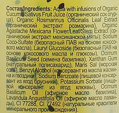 Sprchový gél - Planeta Organica Cucumber & Bazil Seeds Skin Super Food Shower Gel — Obrázky N3