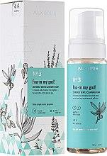 Voňavky, Parfémy, kozmetika Pena na odstraňovač make-up - Alkemie Gentle Cleansing Foam