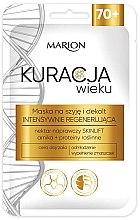 Voňavky, Parfémy, kozmetika Regeneračná maska na krk a dekolt - Marion Age Treatment Mask 70+
