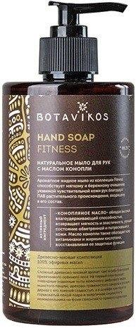 Tekuté mydlo na ruky s konopným olejom - Botavikos Fitness Hand Soap