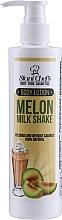 Voňavky, Parfémy, kozmetika Lotion na telo - Stani Chef's Body Food Melon Milk Shake Body Lotion