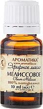 "Esenciálny olej ""Melissa"" - Aromatika — Obrázky N2"