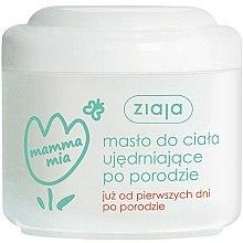 """Voňavky, Parfémy, kozmetika Telový olej posilnenie """"Mamma Mia"""" - Ziaja Body Oil"""