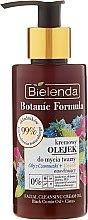 Voňavky, Parfémy, kozmetika Krém-olej na umývanie - Bielenda Botanic Formula Black Seed Oil Cistus Cleansing Cream Oil