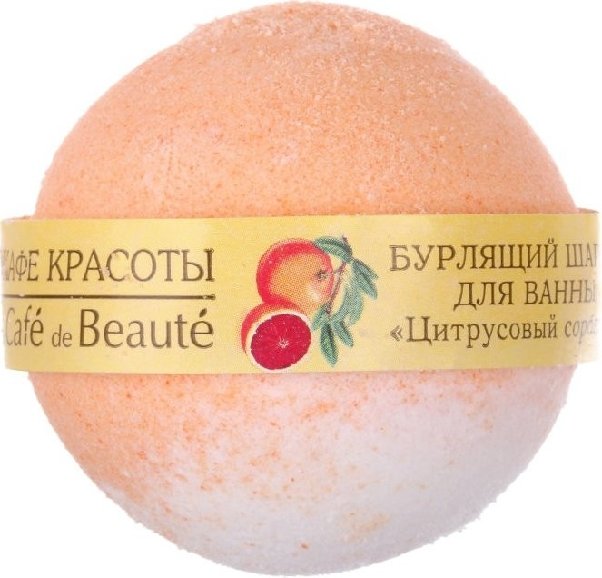 "Šimivá bamba do kúpeľa ""Citrusový sorbet"" - Le Cafe de Beaute Bubble Ball Bath"