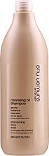 Šampón-olej, čistiaci - Shu Uemura Art Of Hair Cleansing Oil Shampoo Gentle Radiance Cleanser — Obrázky N3