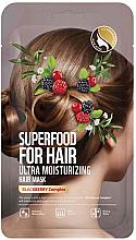 Voňavky, Parfémy, kozmetika Ultra hydratačná maska na vlasy s ostružinovým extraktom - Superfood For Skin Blackberry Fabric Hair Mask