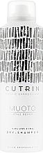 Voňavky, Parfémy, kozmetika Suchý šampón pre objem - Cutrin Muoto Volumizing Dry Shampoo