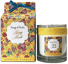 "Voňavky, Parfémy, kozmetika Aromatická sviečka ""Biely pižmo"" - Song of India Ivory Musk Scented Candle"