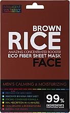 Voňavky, Parfémy, kozmetika Upokojujúca maska s extraktom z hnedej ryže - Beauty Face Calming & Moisturizing Compress Mask For Man